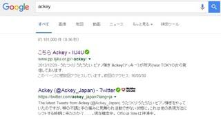 google20160331.jpg